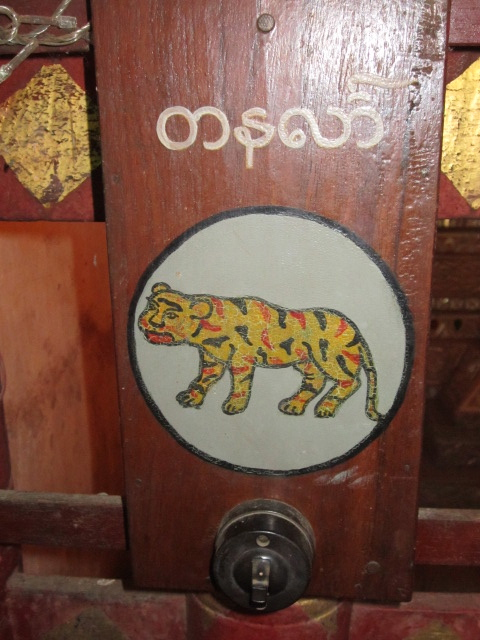 Monday, my day of birth, was represented by a tiger.