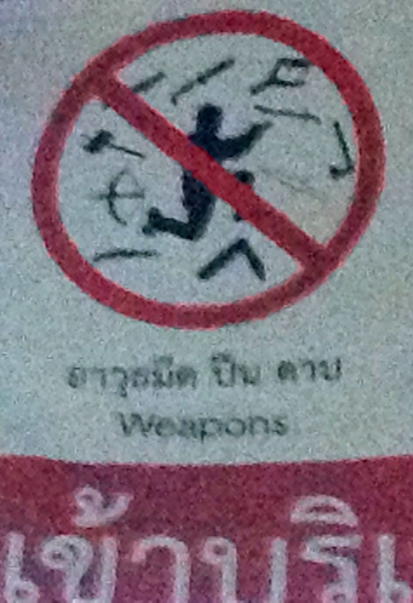 No weapons...or ninjas