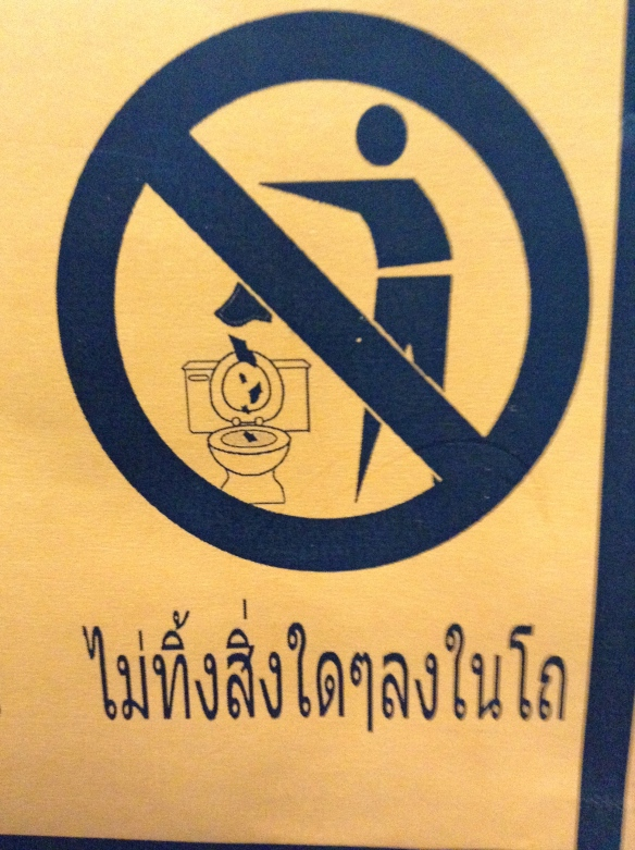 "This says, ""No giants dumping trash in miniature toilets."" (No, it doesn't)"