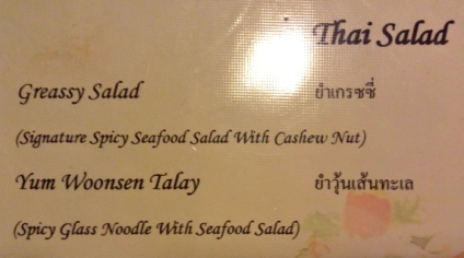 Mmmm the greassy salad please