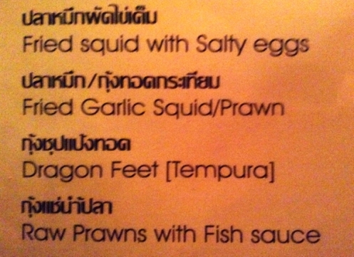 Yes, two orders of dragon feet please. While you're at it, throw in a unicorn horn.