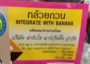 Why not integrate with banana?